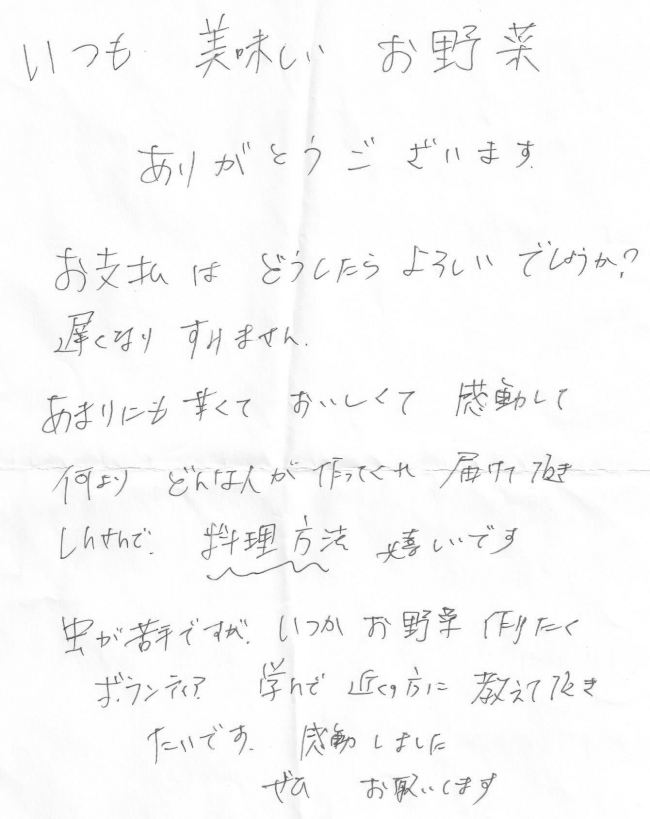Scan0004 (2)